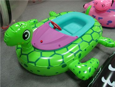 Sea turtle Bumper boat
